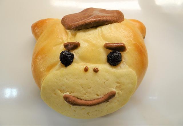 うし丸パン